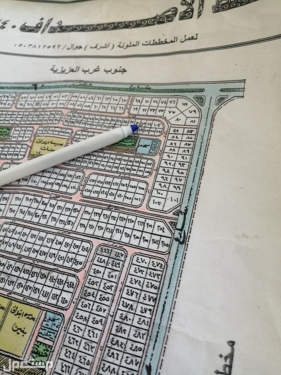 للبيع ارض مساحه 600 متر بحي الاصداف