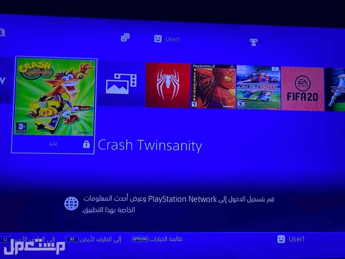 بلايستيشن 4 مهكر Playstation 6.72  للبيع لأعلى سوم الجهاز نظيف