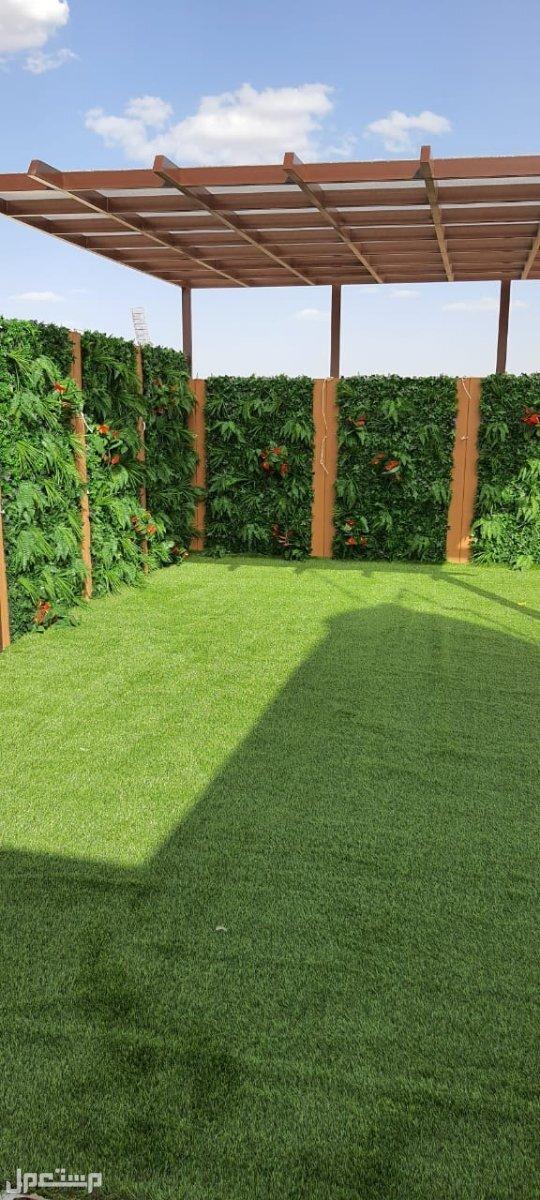 لفن وإبداع العشب الصناعي