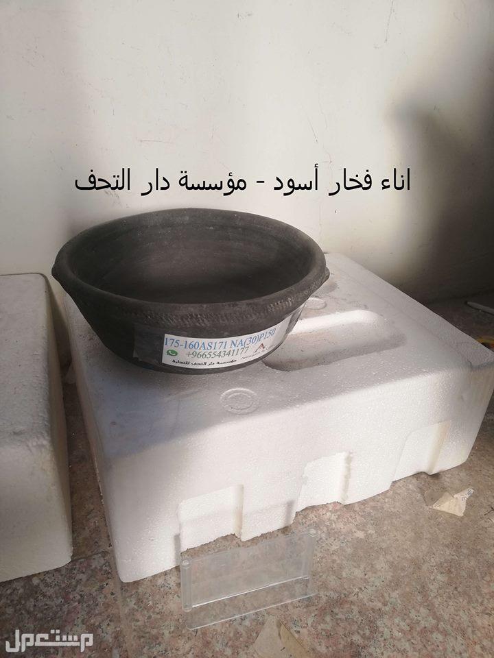 اناء فخار اسود