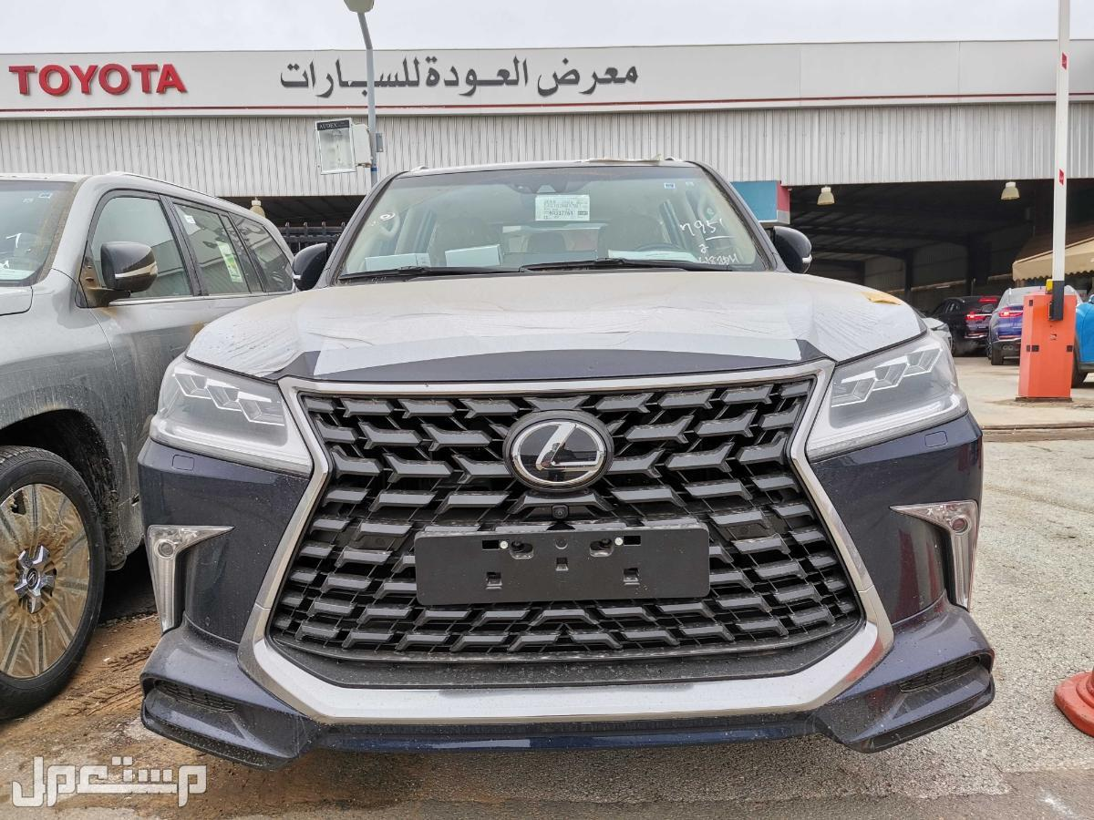 لكزس LX570 ss 2021 سعودي