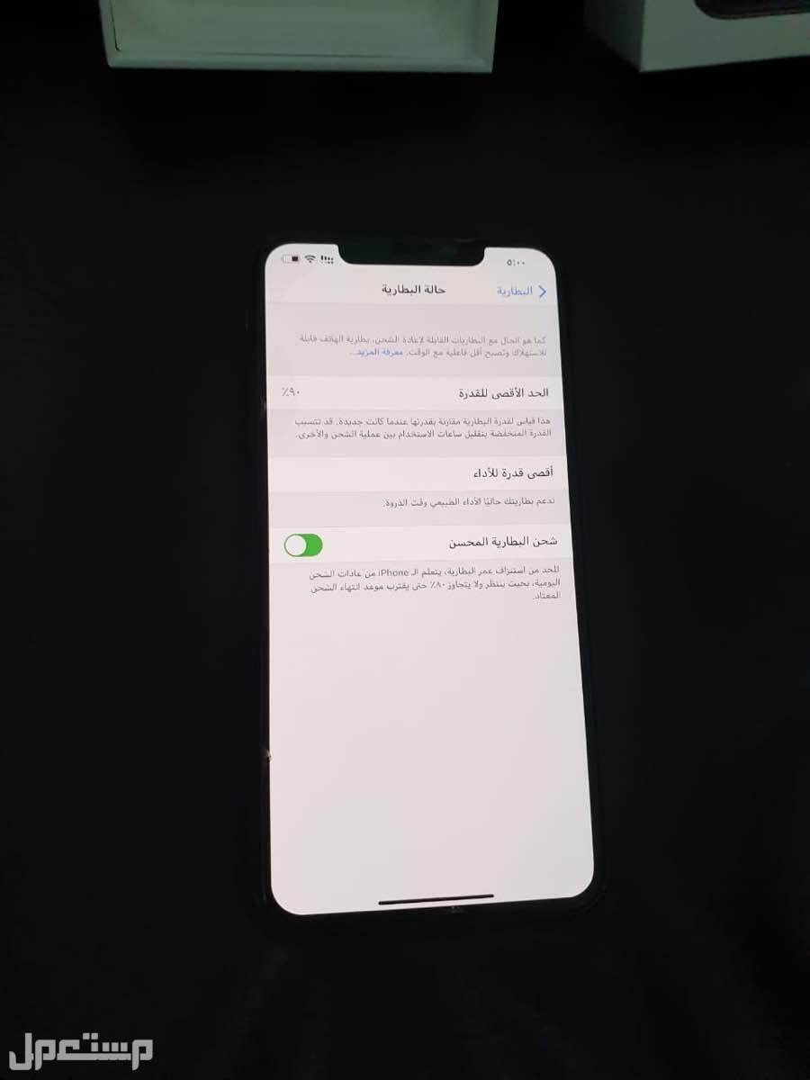 الرياض / الخالدية