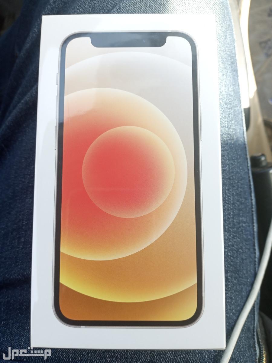 ايفون 12 ميني جديد بكرتونته 64 جيجا 5G