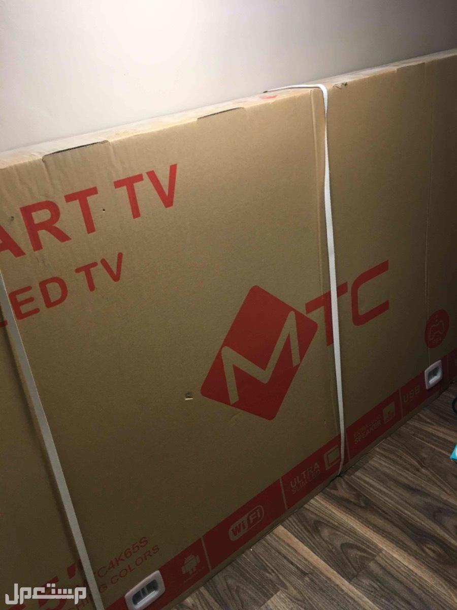 تلفزيون MTC للبيع سمارت 4K بحالته الاصليه شريته2700 طالب فيه2200 تلفزيون MTC للبيع سمارت 4K بحالته الاصليه شريته2700 طالب فيه2200
