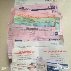 هل تعاني من النحافه سعر الكيلو 250 التوصيل داخل الرياض مجانا