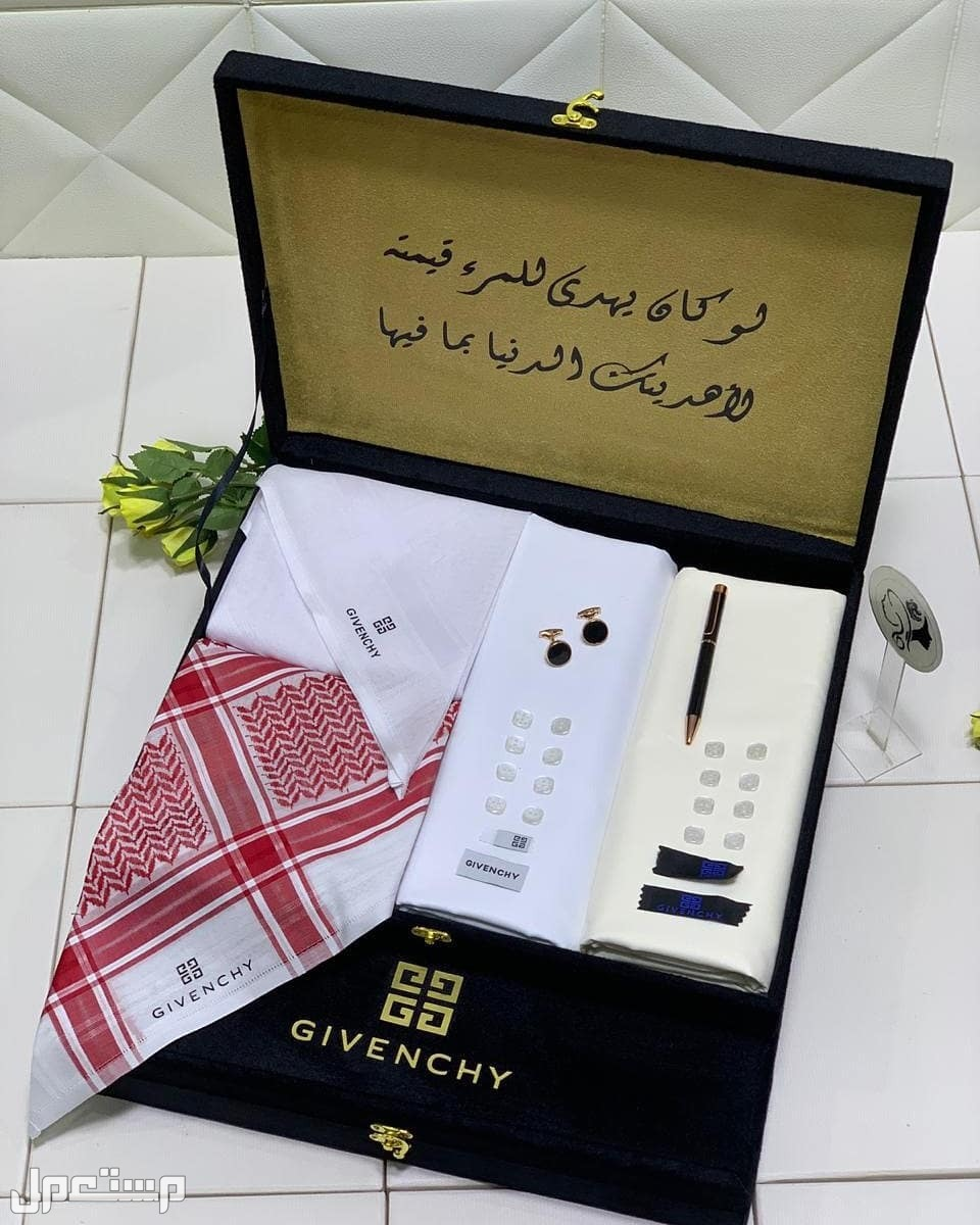 لاتفوت الفرصة بوكس هدايا رجالي من النوع الملكي الفاخر