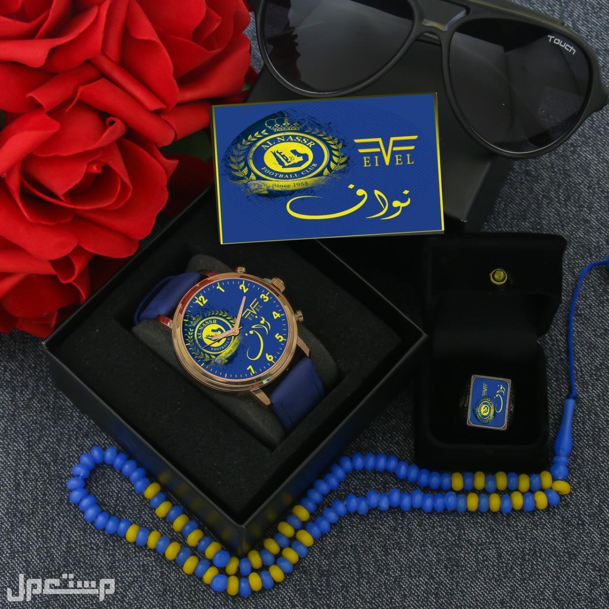 اطقم ساعات اندية بالاسم وشعار النادي الي تبية