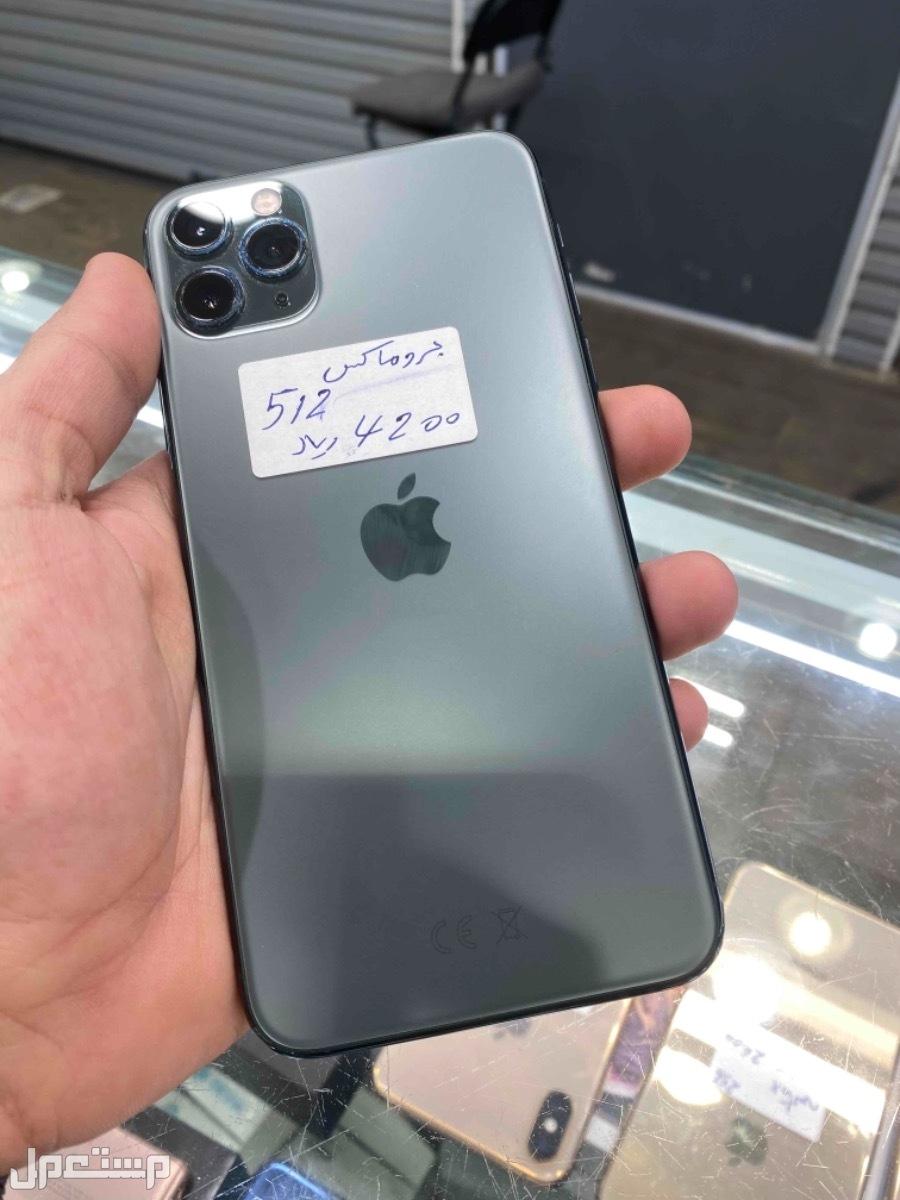 للبيع ايفون 11 برو ماكس 512 مستخدم