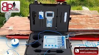 اجهزة كشف المياه في سلطنة عمان WF 303 GH اجهزة كشف المياه في سلطنة عمان WF 303 GH