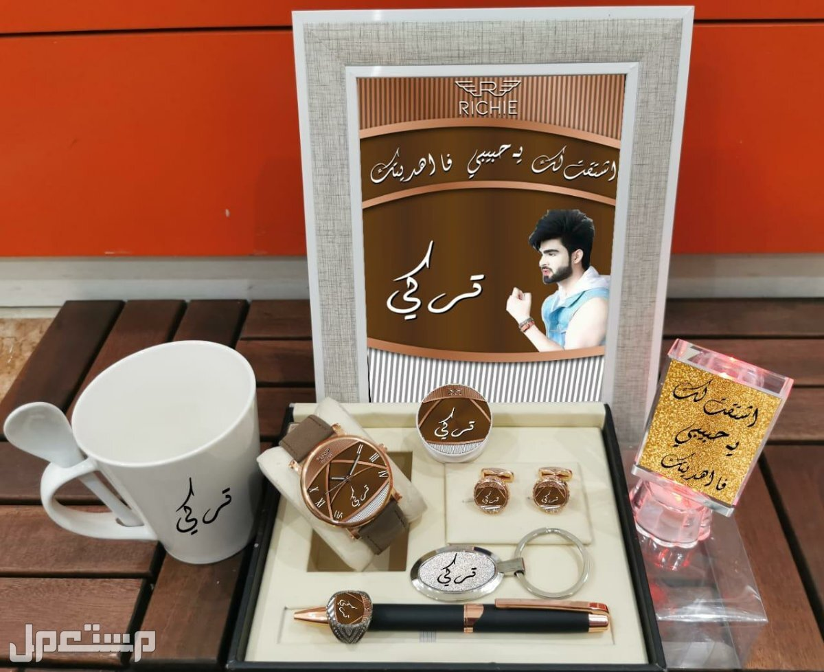 اروع الهدايا الرجالية # طقم ساعة بالاسم مع ملحقات مميزه