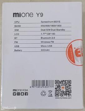 جوال Mione Y9 الكلاسيكي يدعم شريحتين وكارت ذاكره