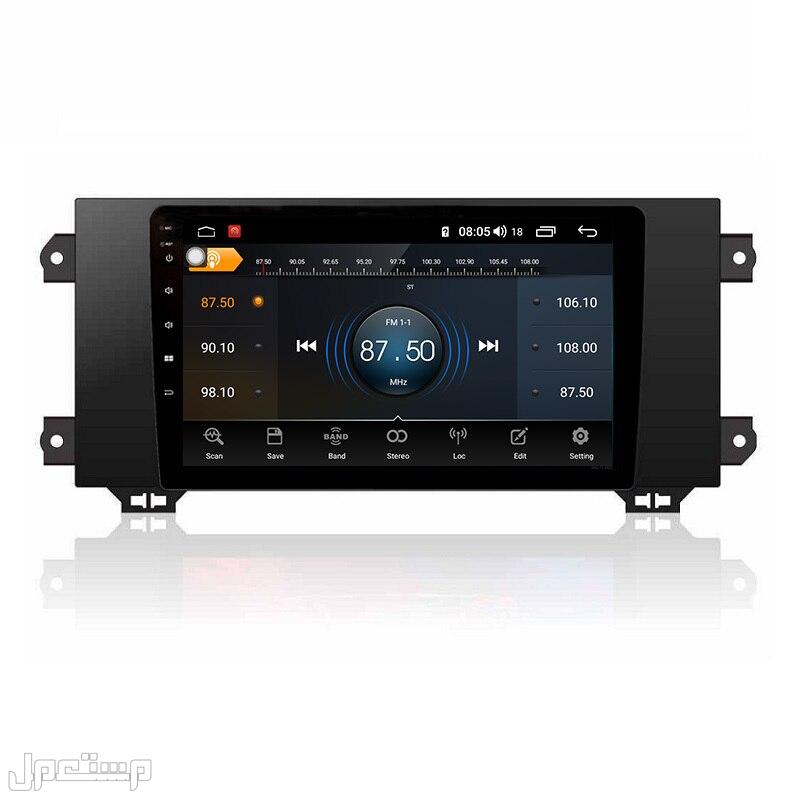 شاشة سياره نظام أندرويد 10 أم جي 6 MG6 2020