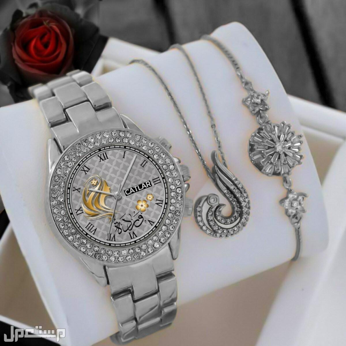 ساعات رولكس مرصعة زاركون شكل الماس بالاسم الي تبية