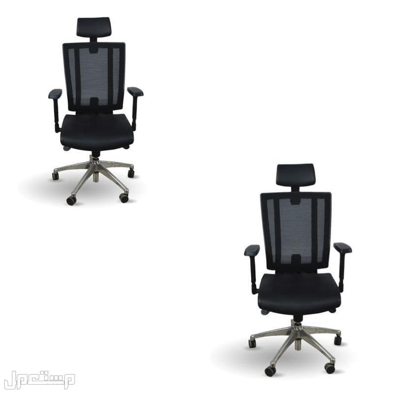 كرسي مكتب شبك مع مسند رقبة