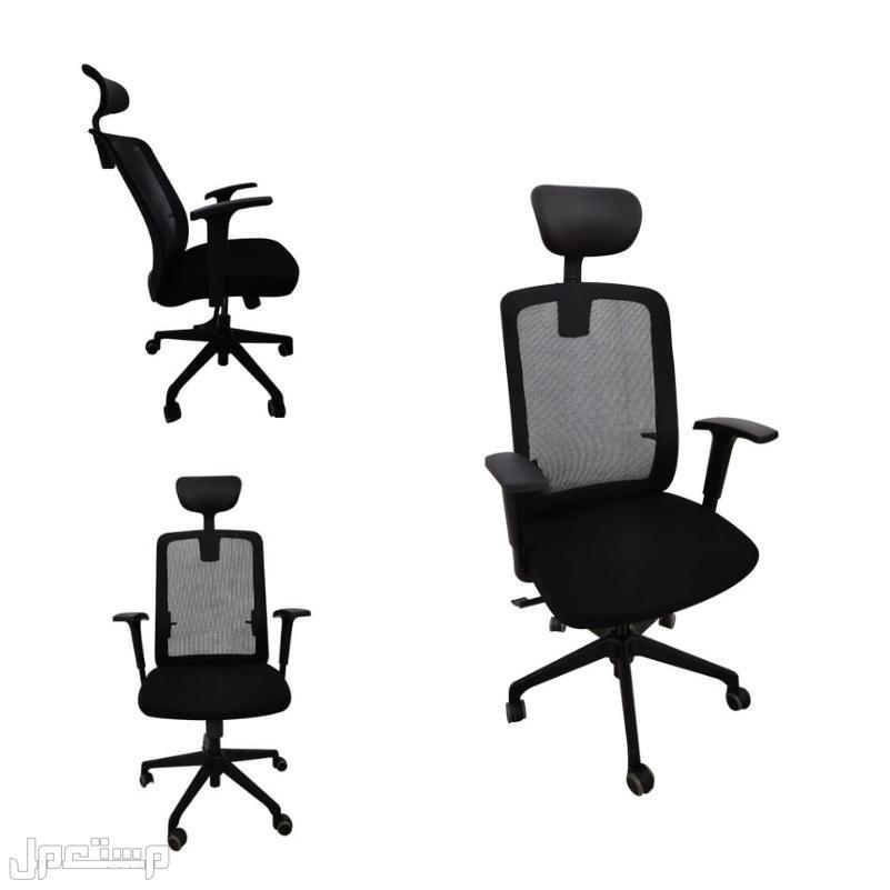 كرسي مكتب جلسة قماش