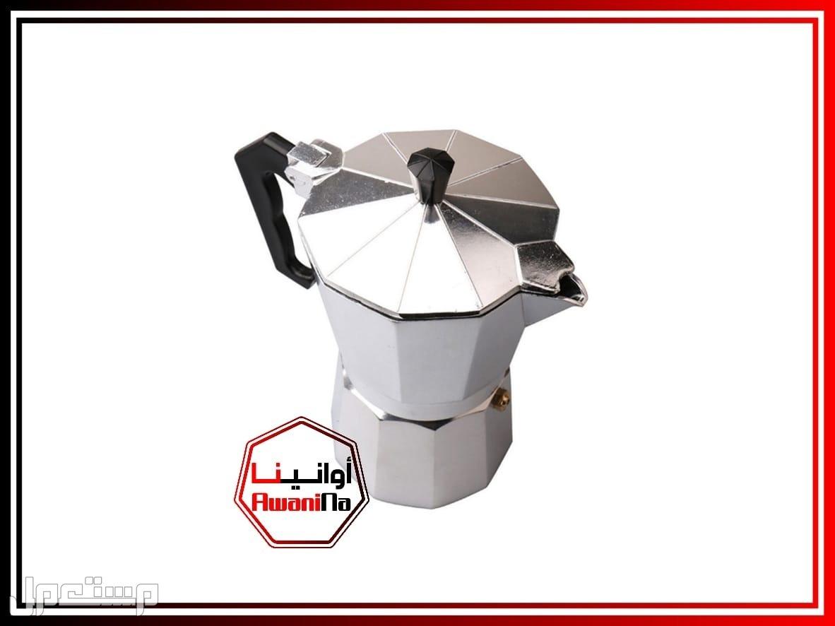 إبريق قهوة الإسبريسو