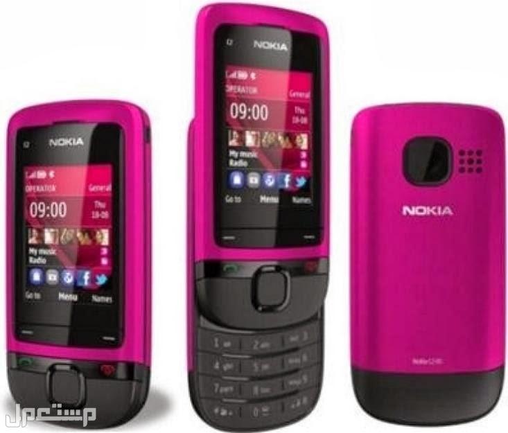 جوال نوكيا Nokia C2-05 سحاب - جديد. جوال الزمن الجميل