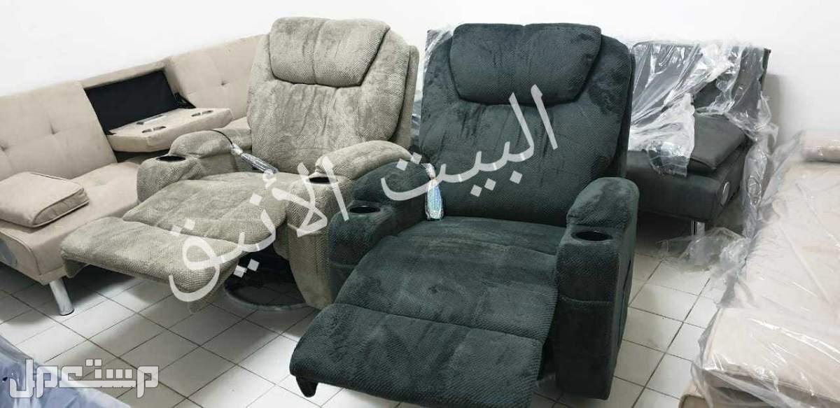 كرسي،مساج وهزاز طبي جديد بالكرتون