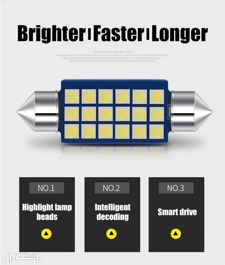 لمبات إضائه داخلية LED سياره أم جي 6 MG6 2020