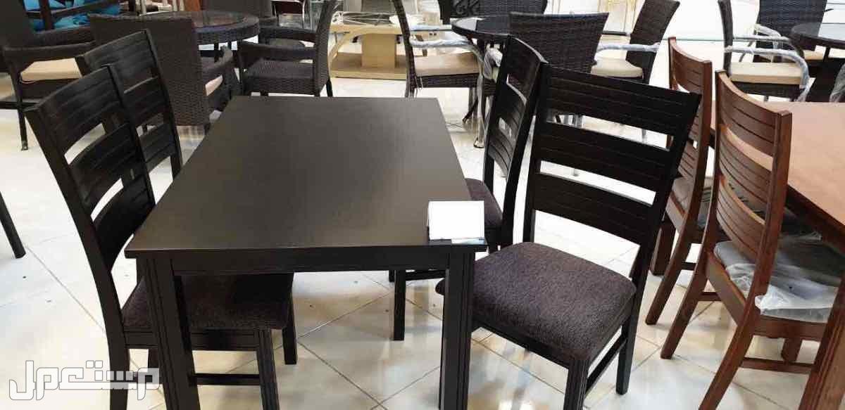 عرض خاص طاولات طعام خشب ماليزي توصيل وتركيب الرياض