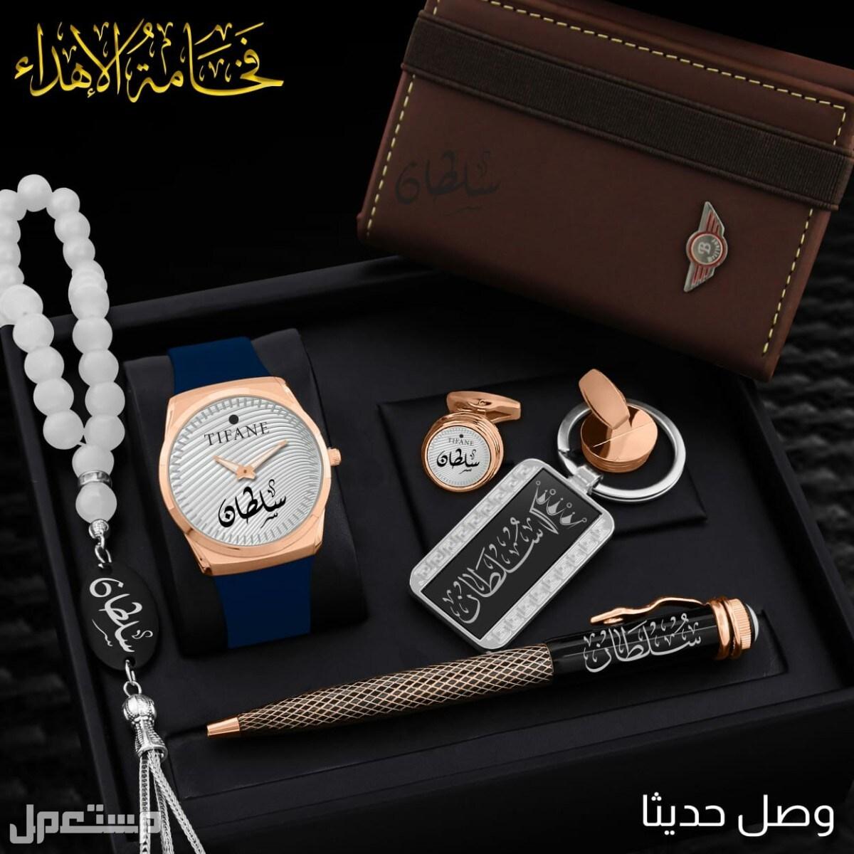 ساعة رجالية بالاسم مع هدايا وملحقات مميزه للتواصل اسرع واتساب