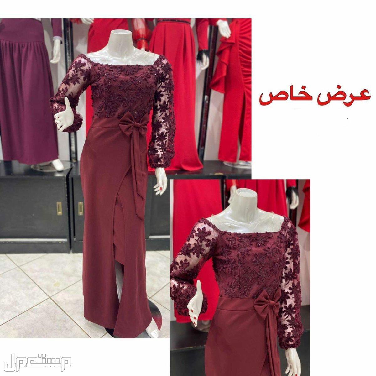 جديدنا أي فستان ب135ريال فقطططط عروض