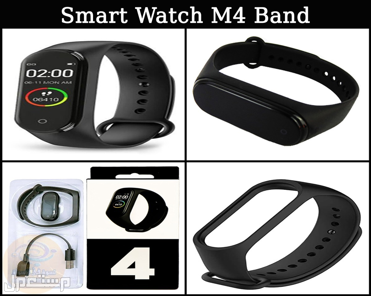 الساعة الذكية Smart Watch M4 Band
