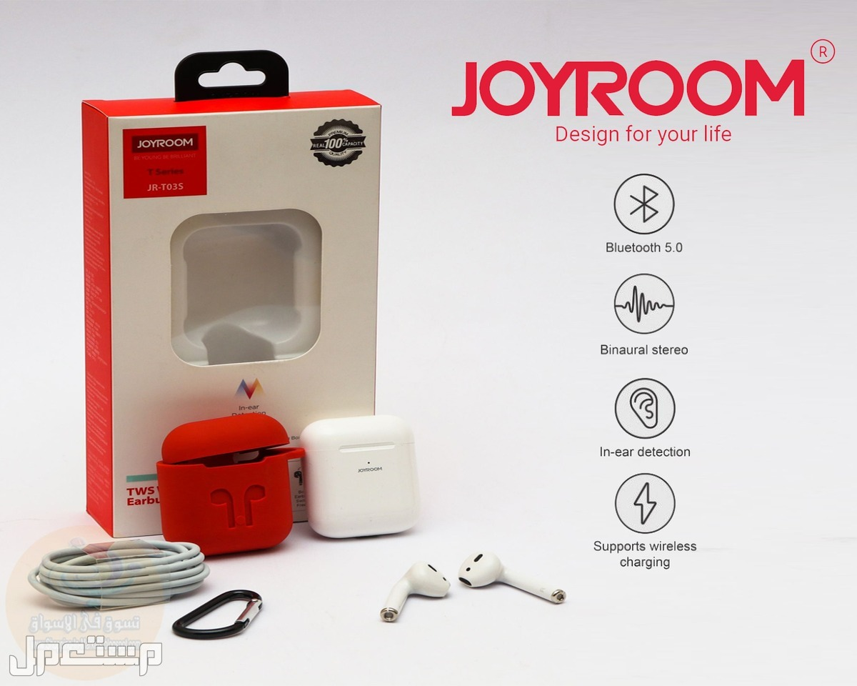 سماعة Airpods Joyroom Original JR-T03S