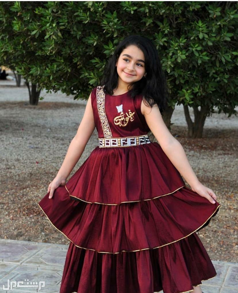 فستان بناتي تطريز الاسم حسب الطلب# يوجد توصيل لكل المدن