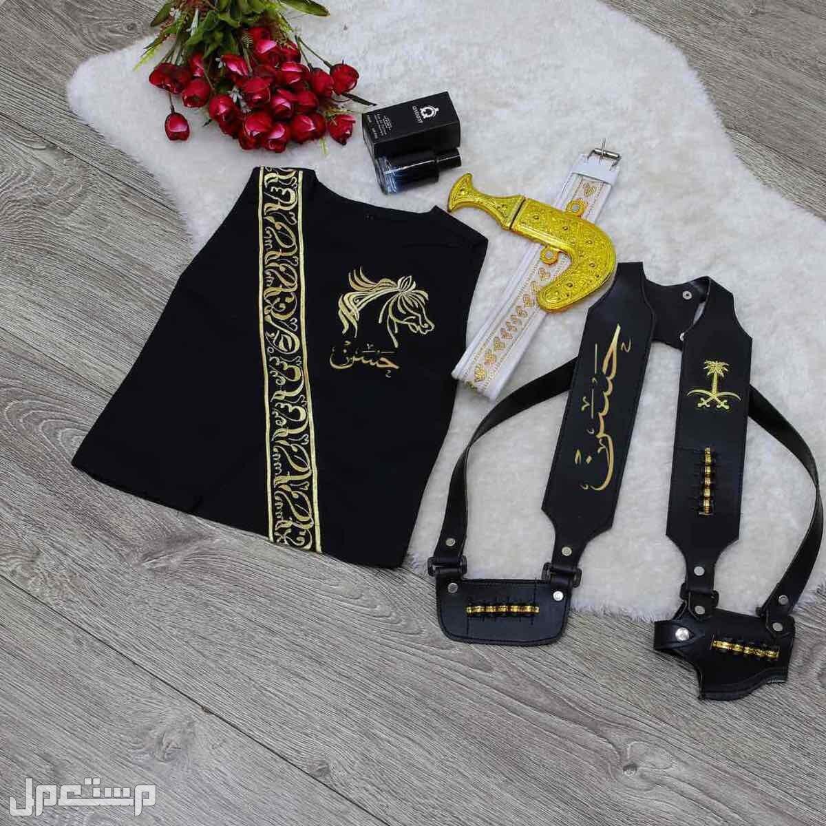 طقم ولادي سديري محزم  ملابس مواليد ولادي بناتي