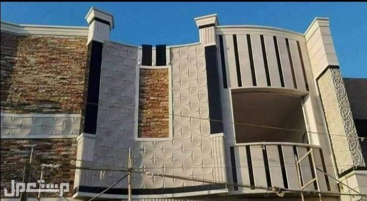 مؤسسه الحكمي للحجرلدكورات جيزان