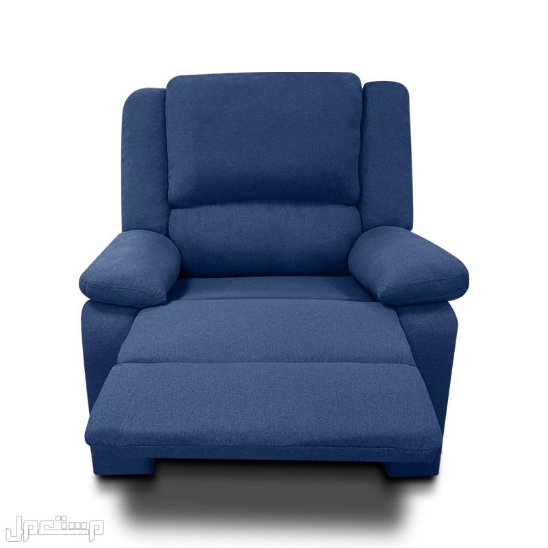 كرسي راحة واسترخاء