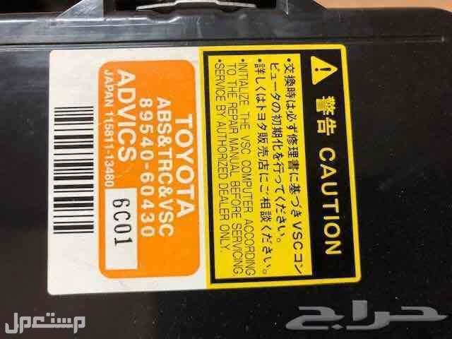 للبيع جهاز ABS / TRC لكزس