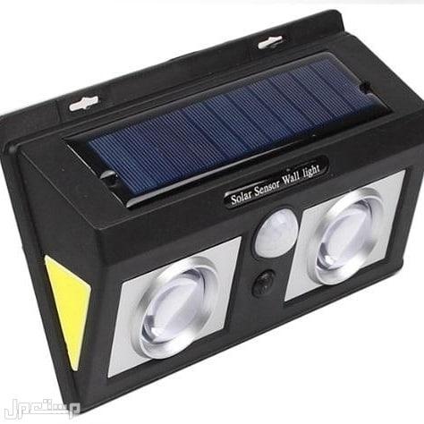 كشافات الطاقه الشمسية بأقل الأسعار