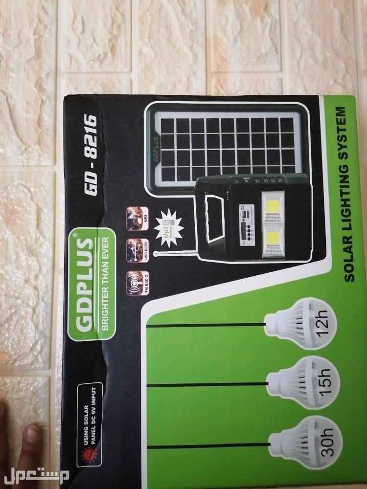 كشافات الطاقه الشمسية بأقل الأسعار 130ريال