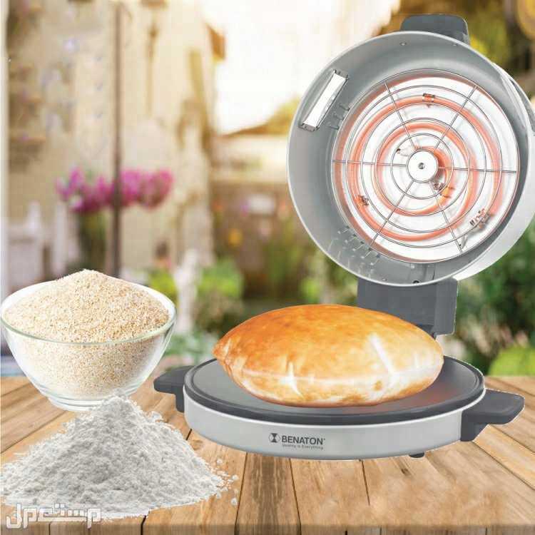 خبازة الخبز العربي لتحضير انواع عديدة من الخبز