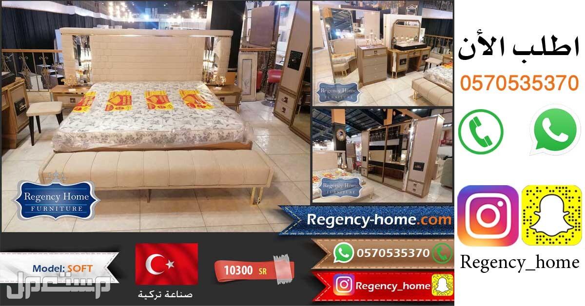 غرفة نوم جديدة و مميزة صناعة تركية غرف نوم جديدة و مميزة صناعة تركية