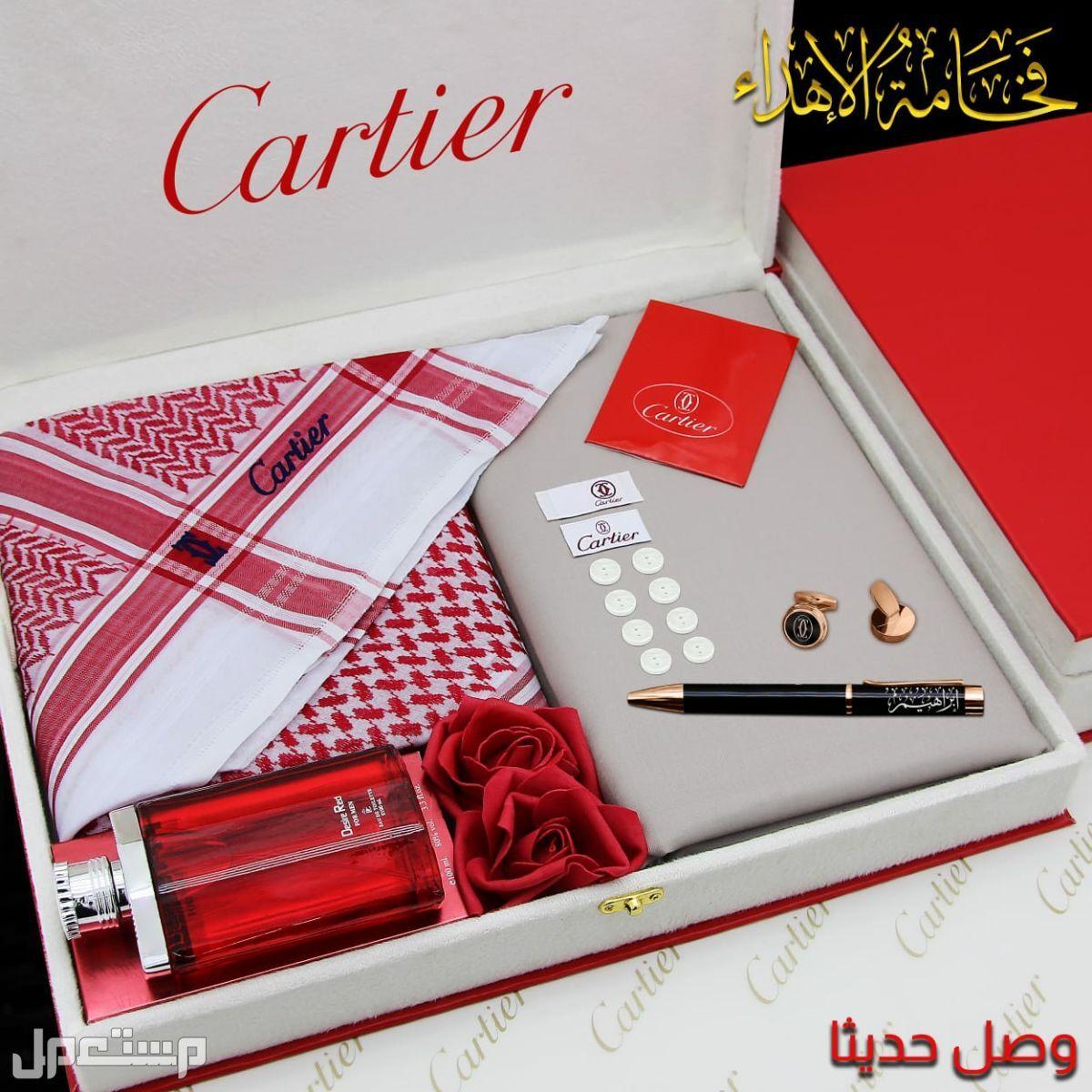 بوكس هدايا رجالي مقدم من ماركة كاريتر # قماش مع شماغ كاريتر