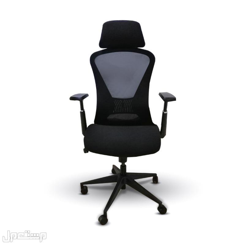 كرسي مكتب لجلسه صحيه ومريحه