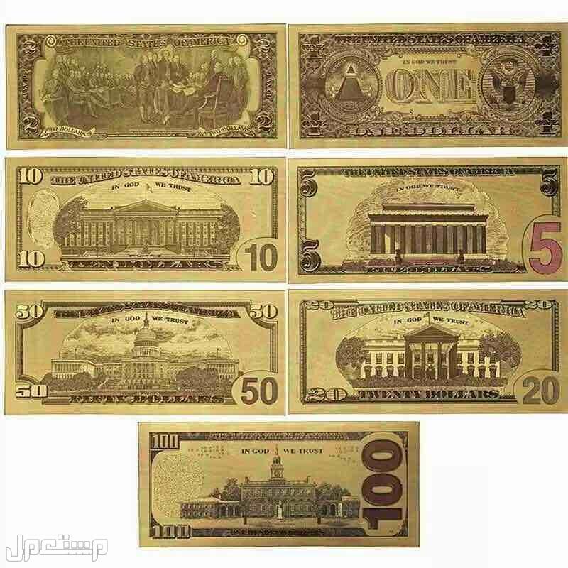 عملات اليورو والدولار وعملات السعوديه بالعشره البيضاء مذهبه