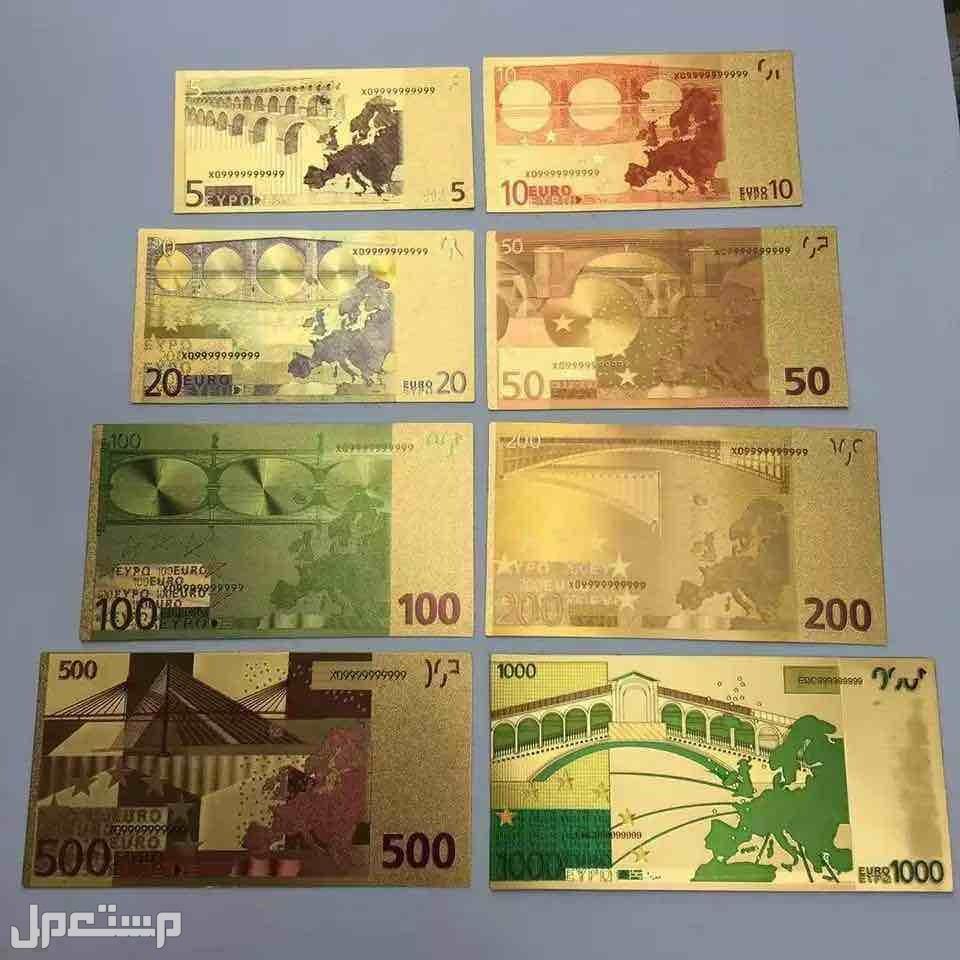 عملات اليورو والدولار وعملات السعوديه بالعشره البيضاء مذهبه البند 3