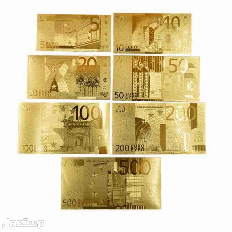 عملات اليورو والدولار وعملات السعوديه بالعشره البيضاء مذهبه البند 5