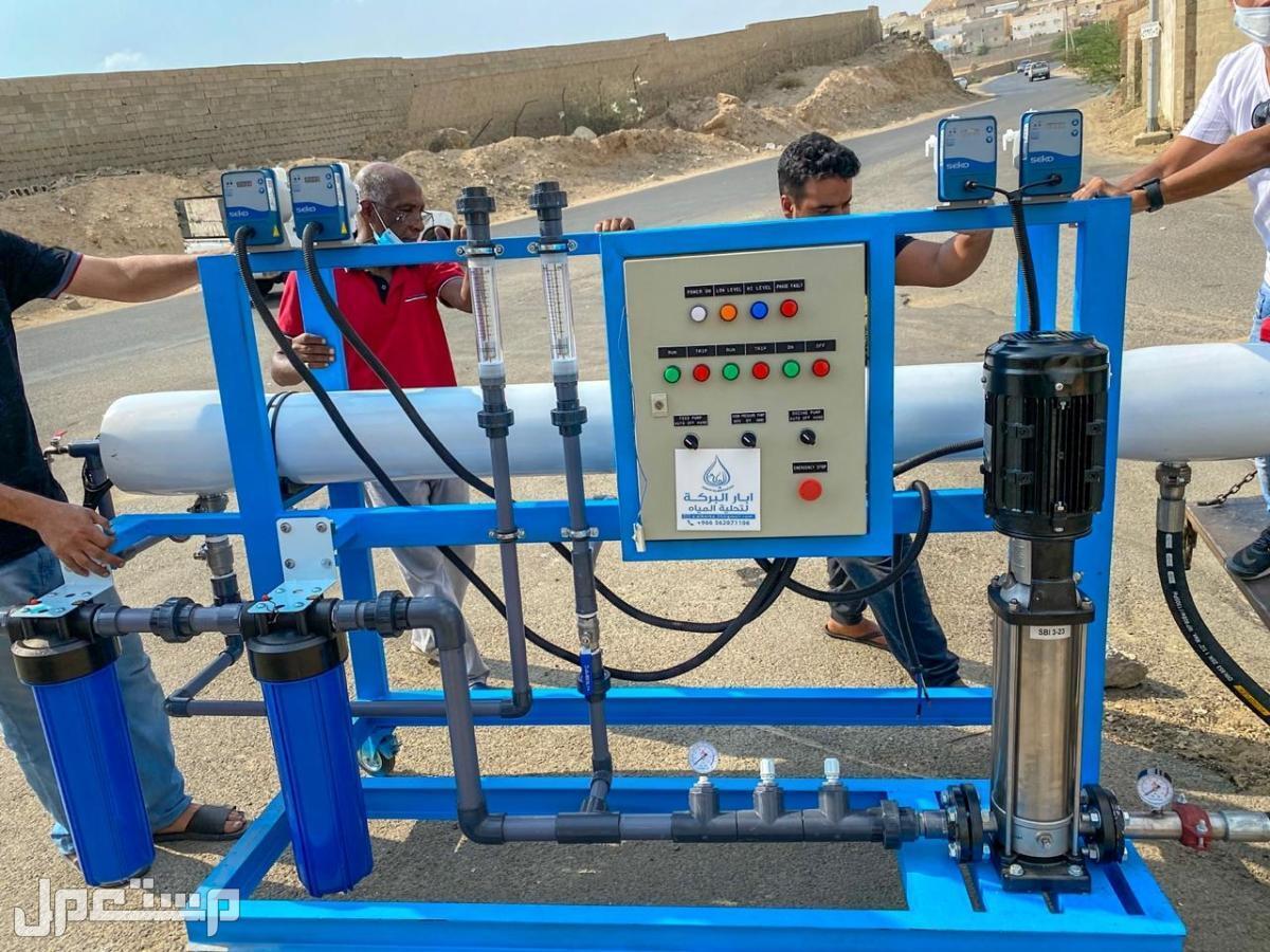 شركة البركة لتنقيه وتحليل مياه الابار والبحار