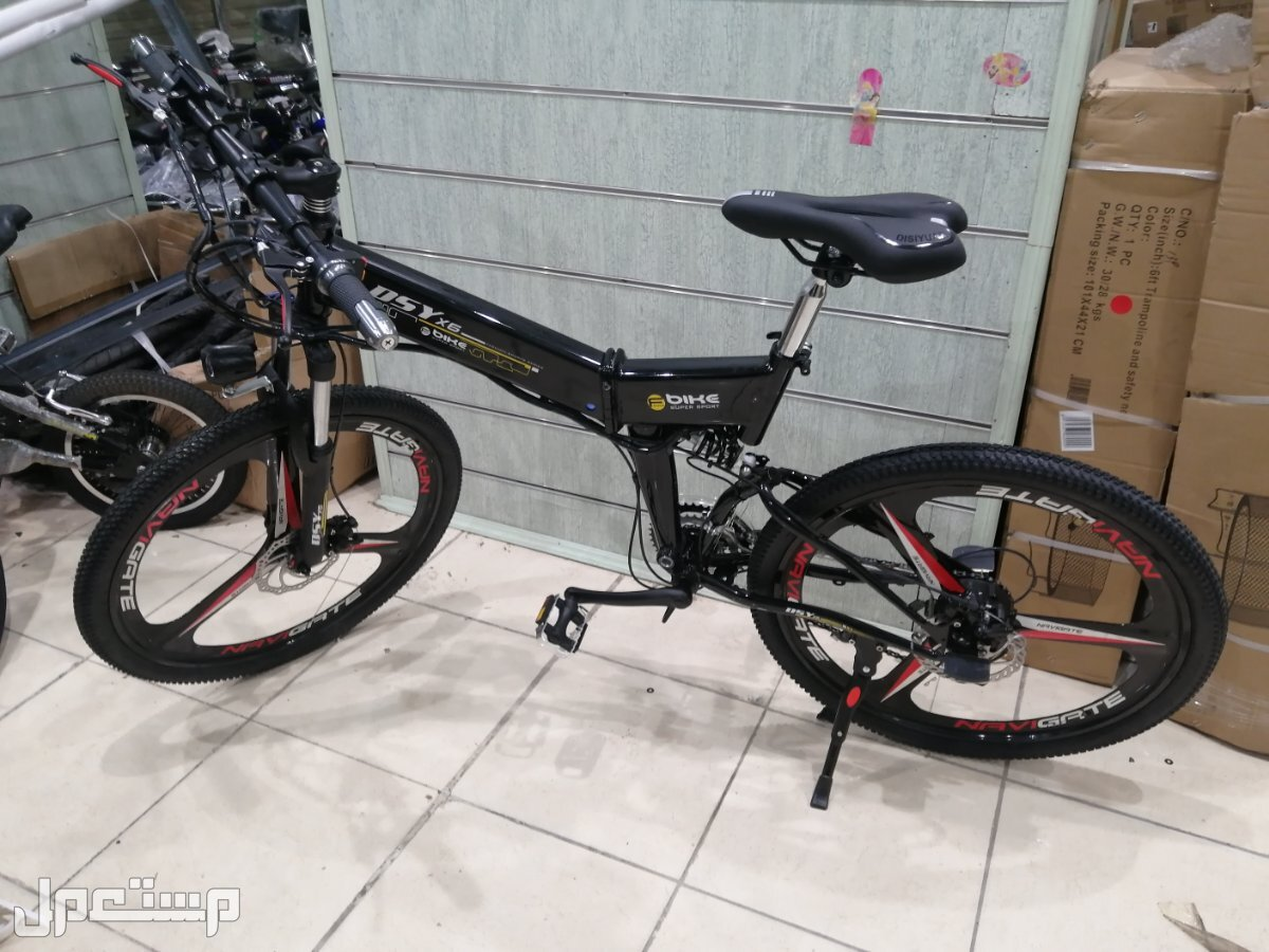 دراجة كهربائية يابانية