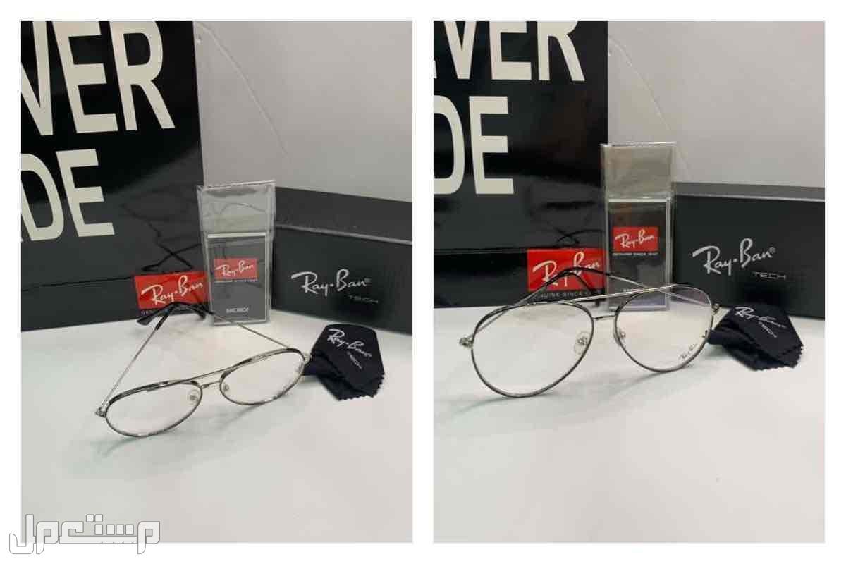 عروض على النظارات الماركات ( جمله - قطاعي )