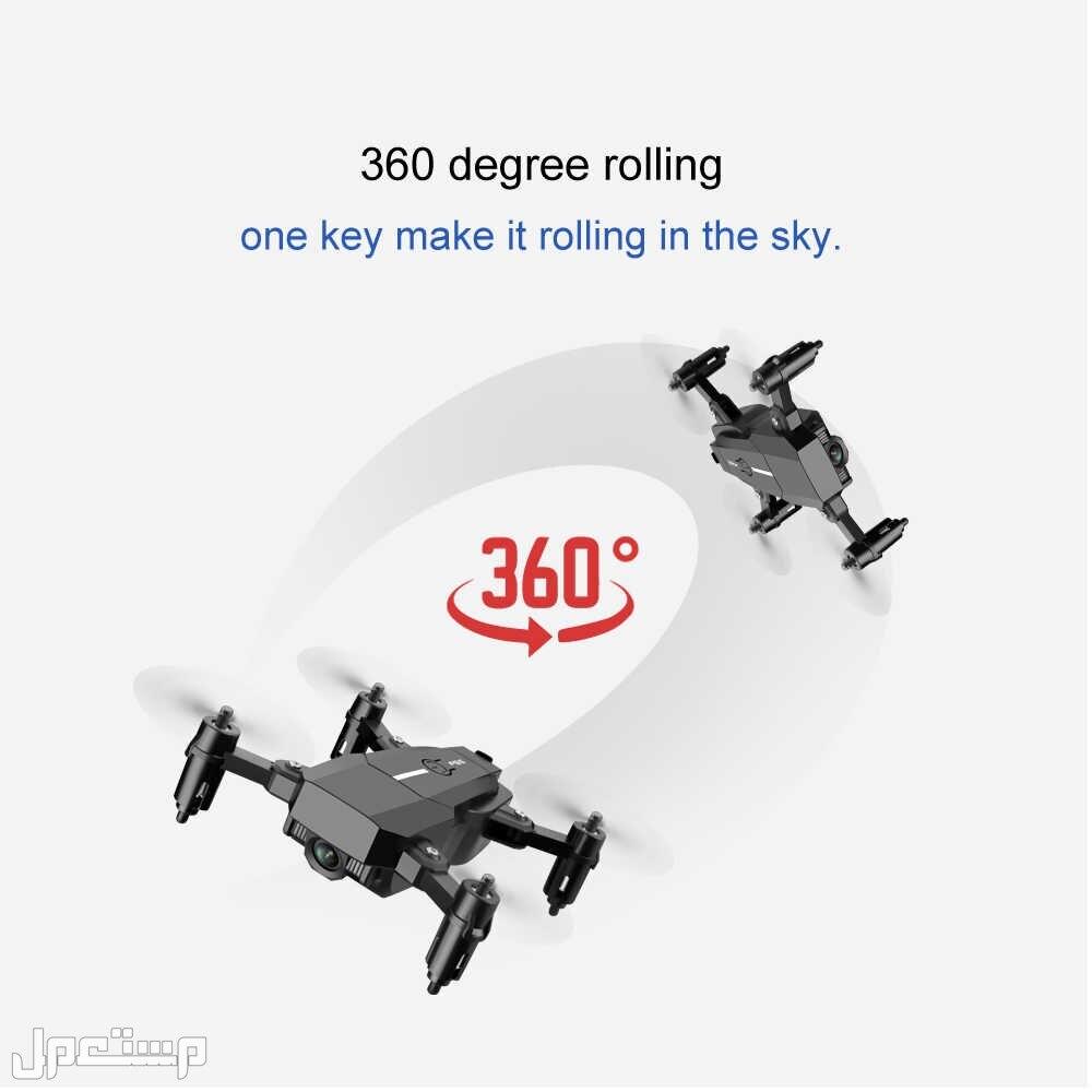 الطائرة الذكية WIFI القابله للطي متعة الطيران