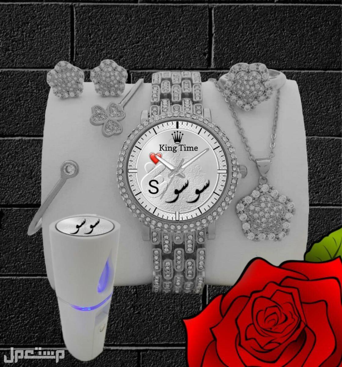 اروع واطلق عروض الهدايا النسائية # اطقم ساعات بالاسم حسب طلبك
