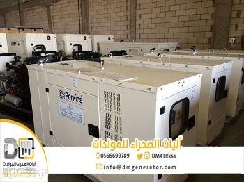 آليات الصحراء لأيجار المولدات الكهربائية