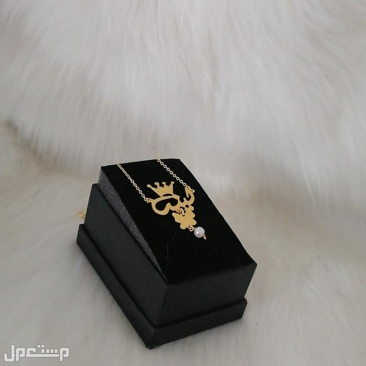 سلسال مطلي بالذهب  تصميم حسب الطلب