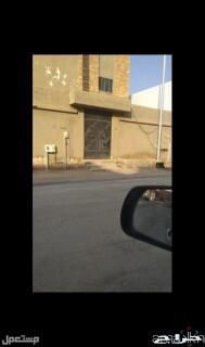 شقة ارضية  الرياض حي الفواز  5500ريا ل سنوي